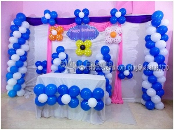 Basic Balloon Back Drop