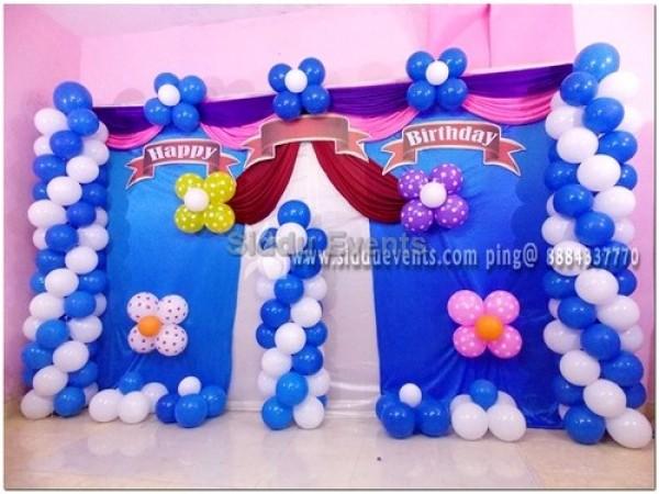 Basic Balloon Backdrop 2