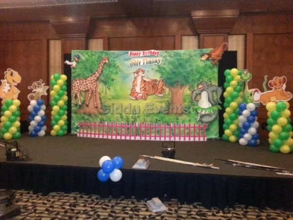 Jungle Book Birthday Decoration