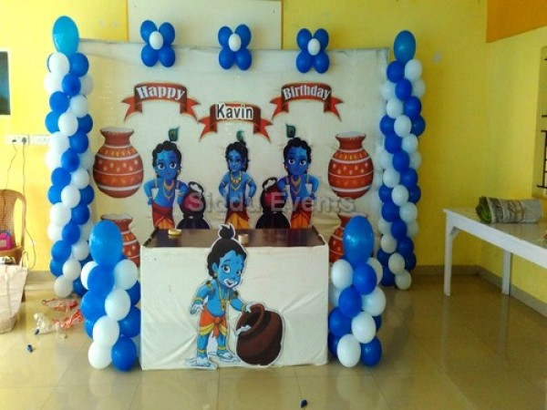 Little Krishna Theme