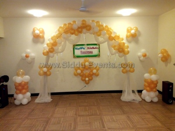 Gold And White Balloon Arch Decoration