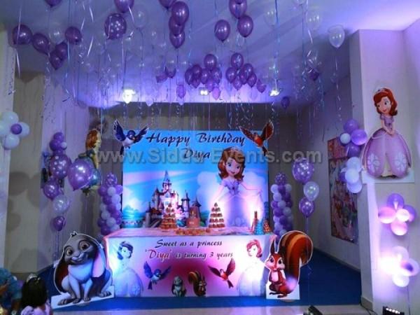 Sopia Flex Theme Decoration