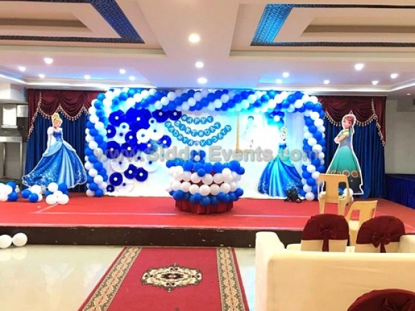 White And Blue Arch Decoration