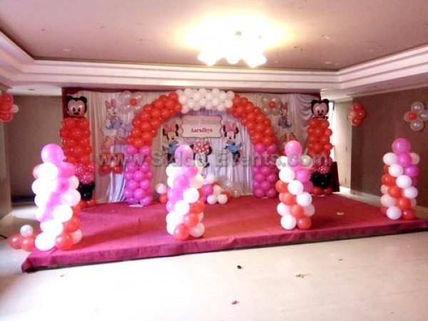 Balloon Arch And Pillars Decoration