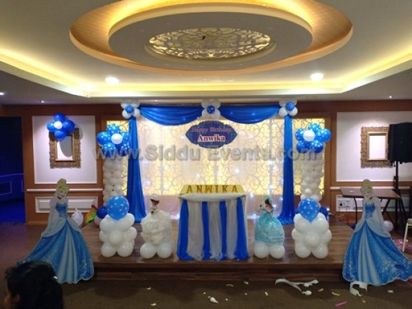 Basic Drape Decoration