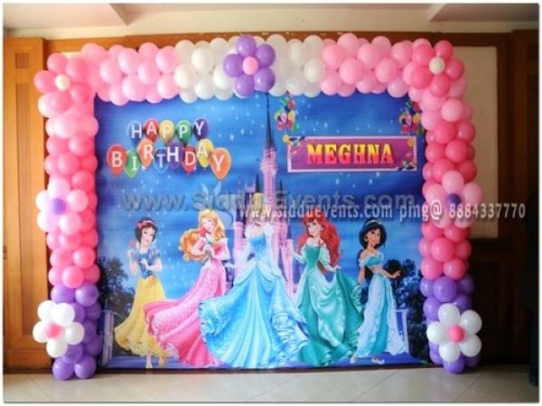 Arch Princess Decoration