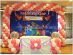 Balloon With Princess Decoration