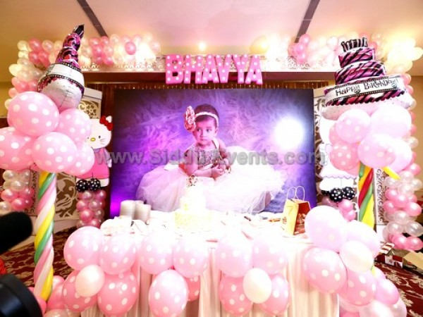 Baby Picture Backdrop Décor